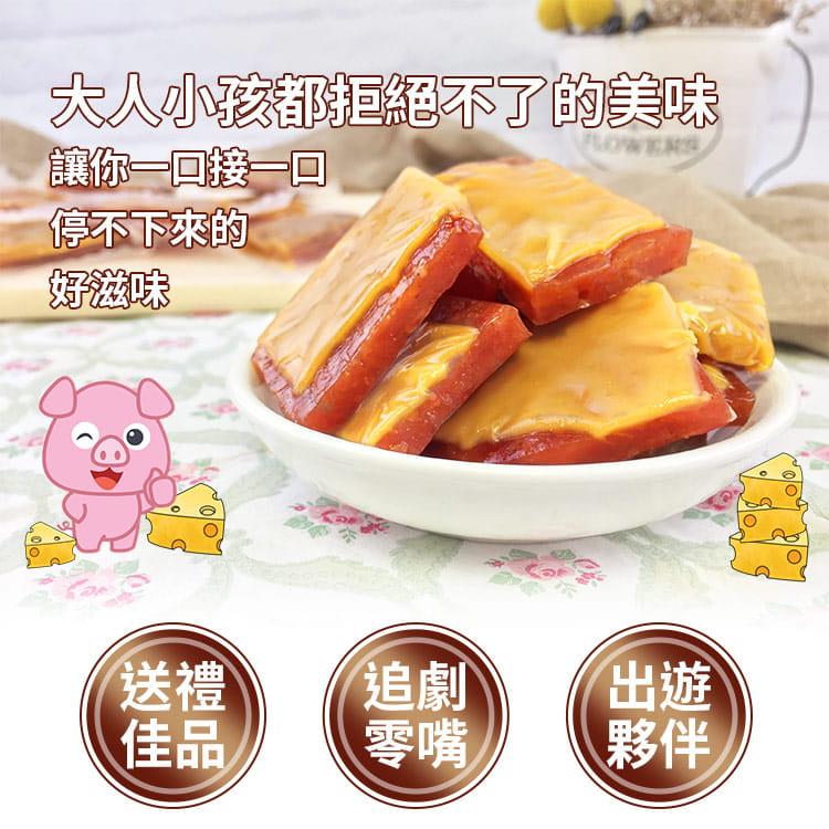 【吃貨食間】起司豬肉乾 5