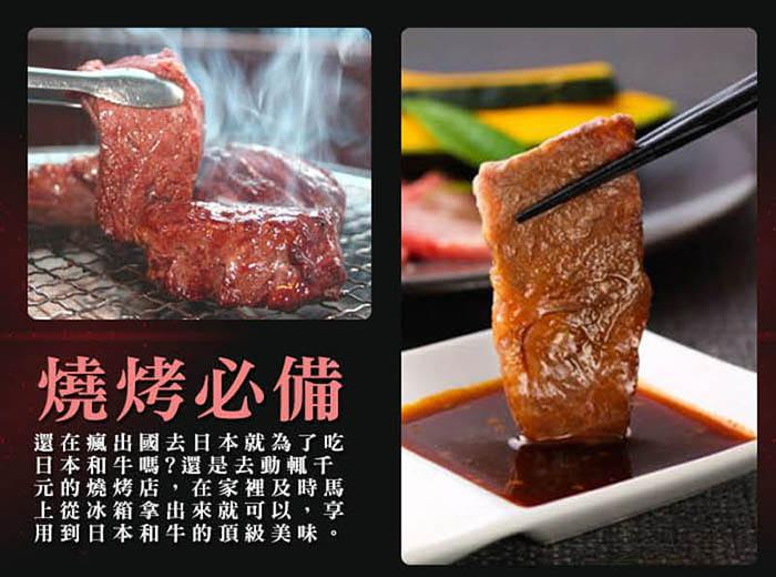 【好神】日本頂級A5和牛霜降肉片(100g±10%/盒) 4
