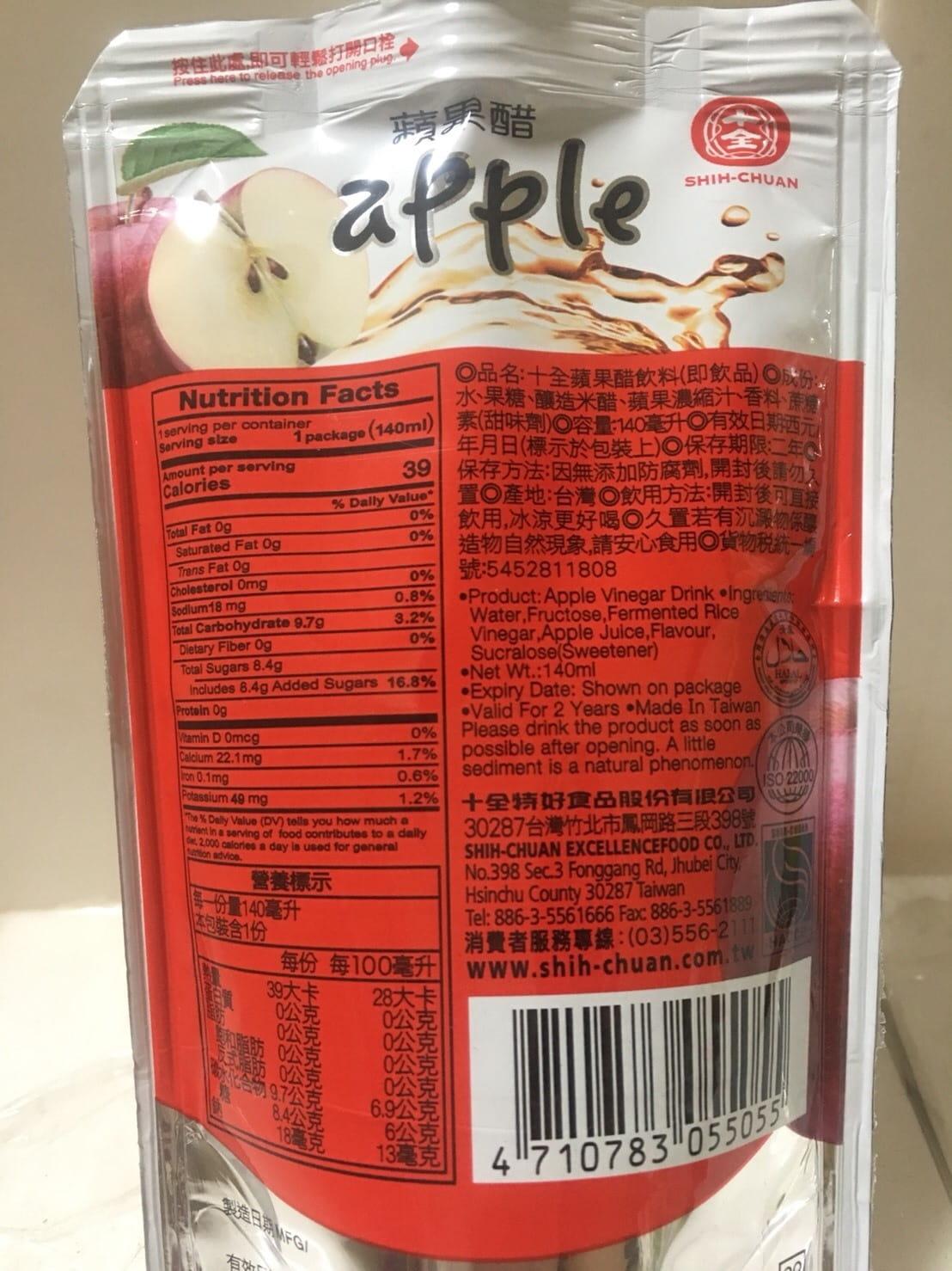 十全醋-吸的飲料 (140ml/包) 8