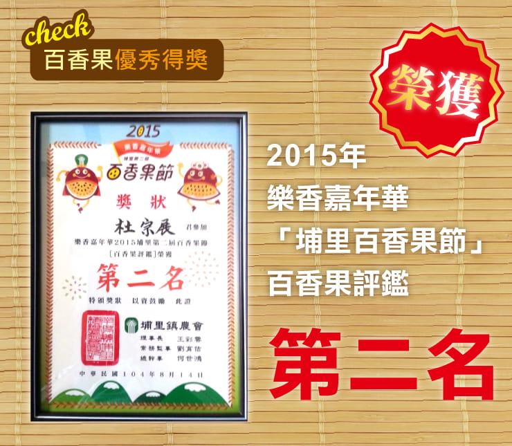 南投埔里超大香甜百香果5斤(約43顆-50顆)) 7