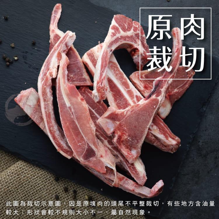 欣明◆帶骨羊小排頭尾邊(300g/1包 2