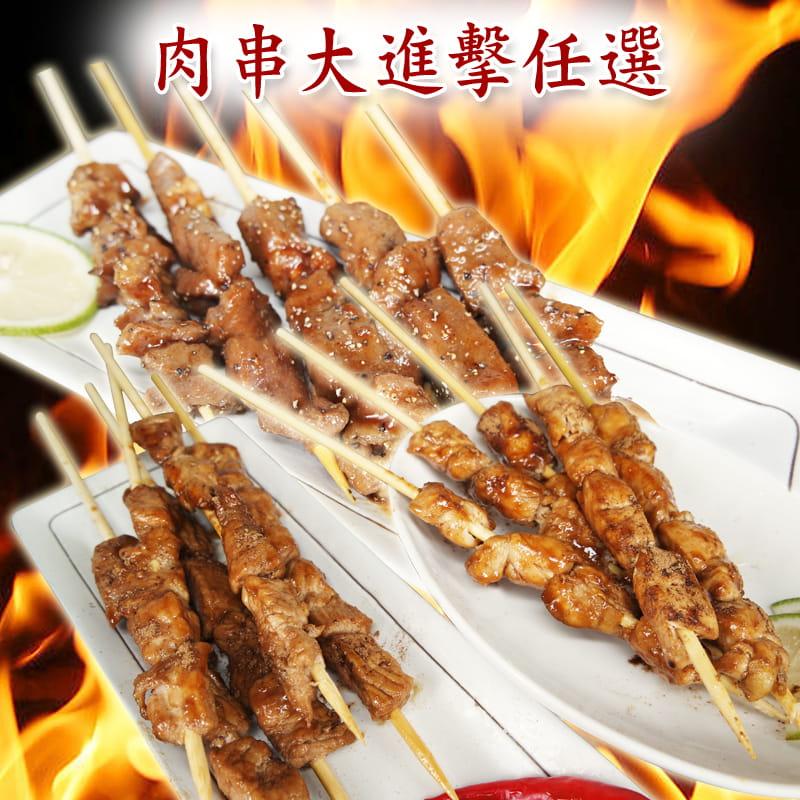 【賣魚的家】肉串大進擊(豬肉串、雞肉串、牛肉串) 0