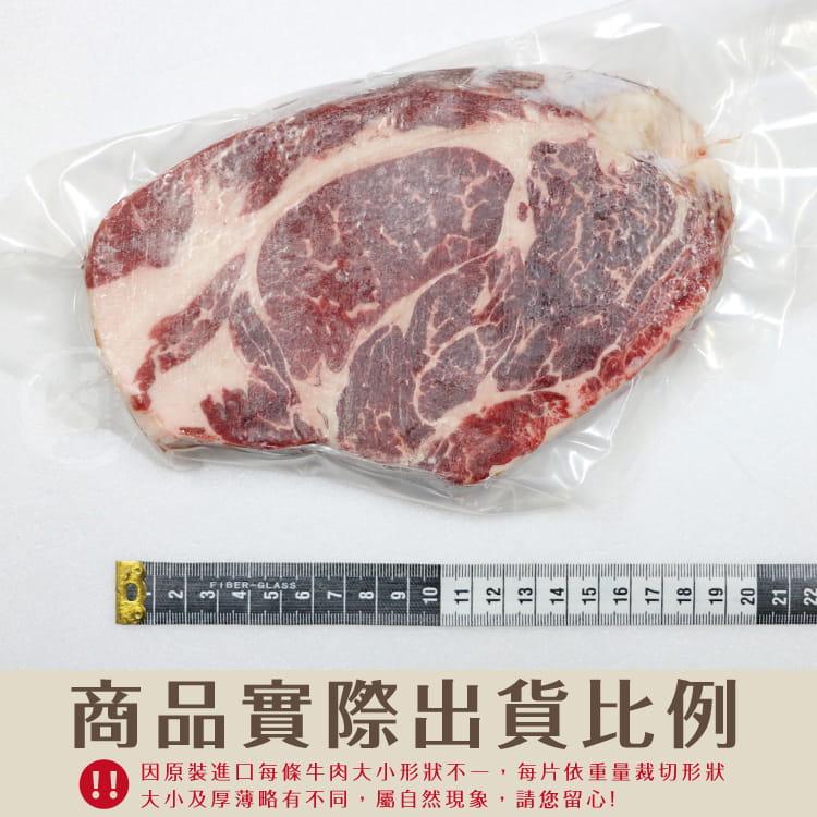 欣明◆美國雪花沙朗牛排~比臉大+超厚切任選x1(450g 9