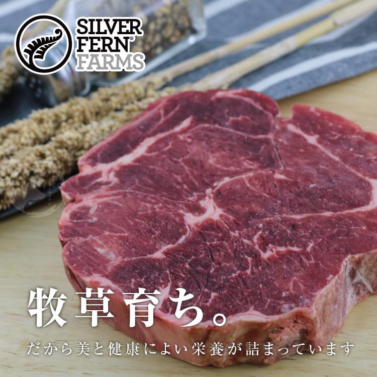 欣明◆紐西蘭銀蕨PS熟成巨無霸沙朗牛排~超厚切(450g) 2