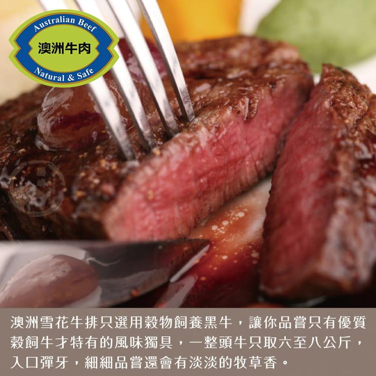 欣明◆澳洲安格斯黑牛雪花牛排(100g/1片) 3