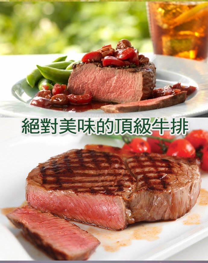 【好神】紐西蘭銀蕨牧場霜降嫩肩牛排(200g±10%/片) 4