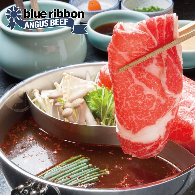 欣明◆美國藍帶雪花牛火鍋肉片(200g/1盒) 0