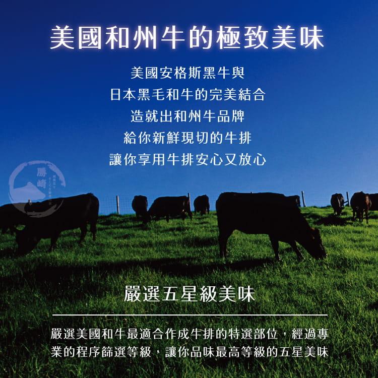 欣明◆美國和州牛PRIME熟成凝脂霜降牛排(120g/1片) 5