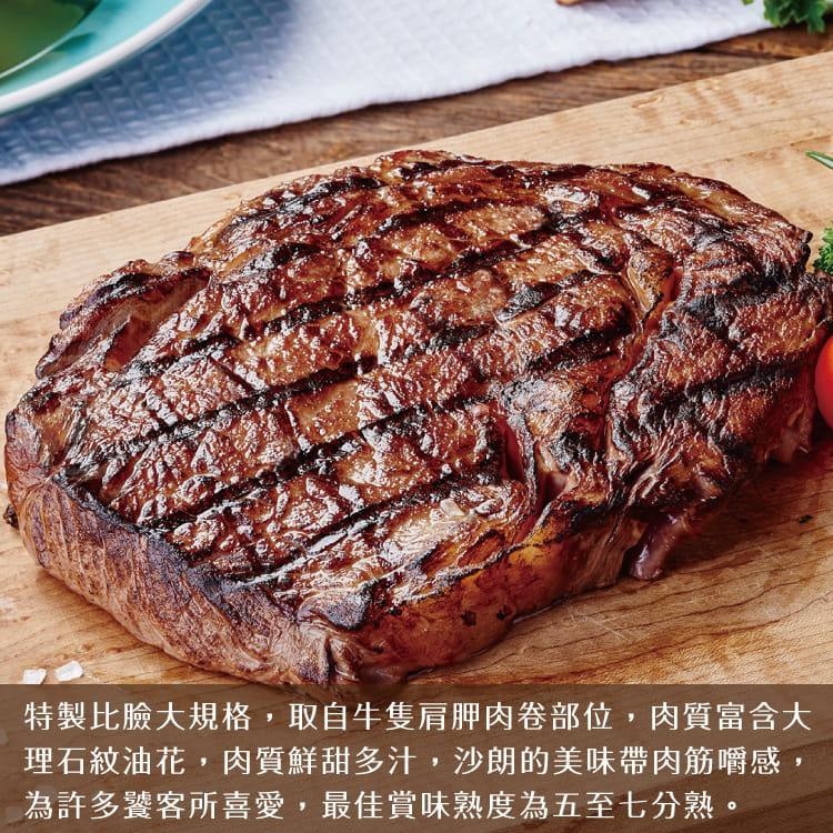 欣明◆美國安格斯雪花沙朗牛排~比臉大(450g/1片) 3