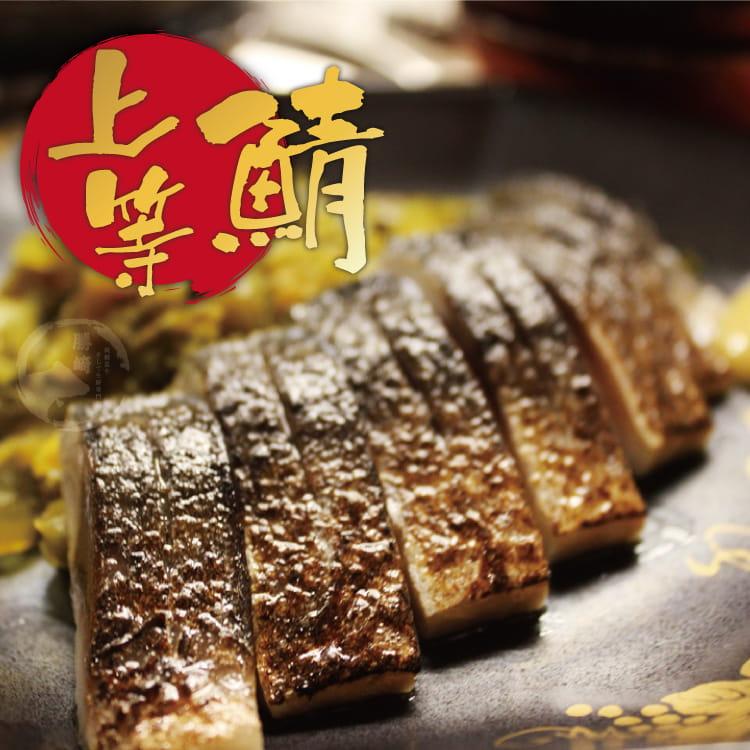 欣明◆挪威薄鹽鯖魚切片(150g/1片) 4