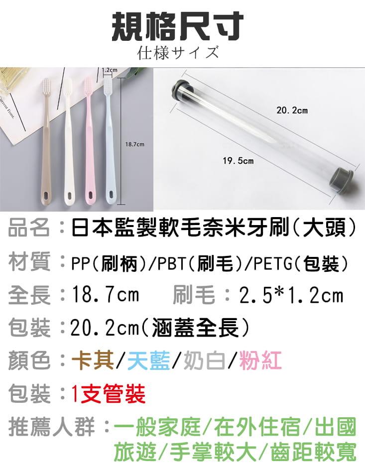 【TengYue】日本熱銷軟毛牙刷(1入4支/兩款刷頭) 9
