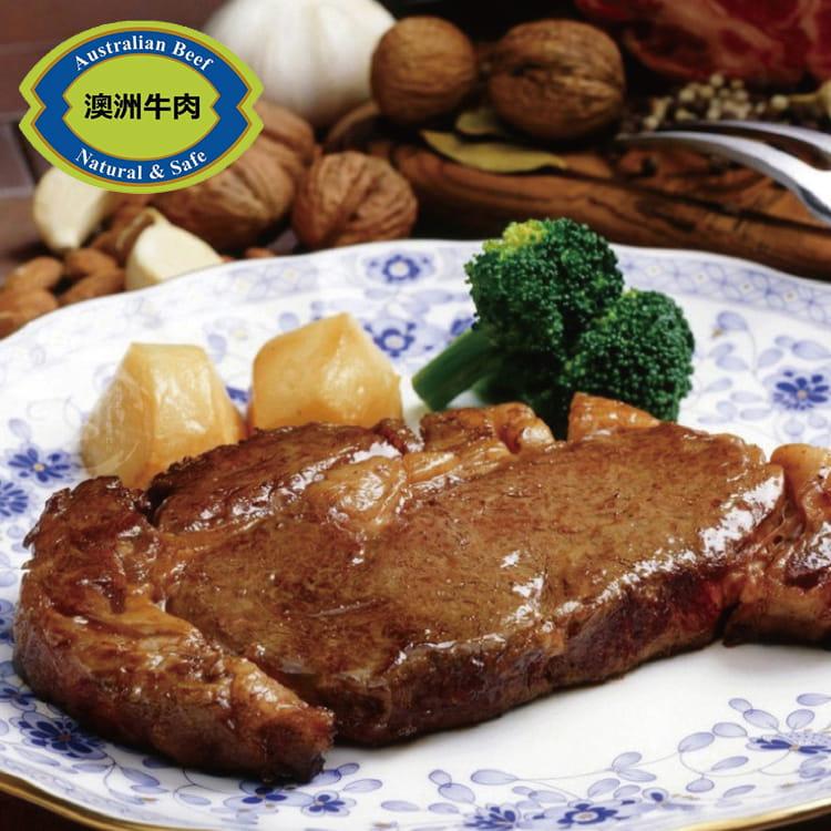 欣明◆澳洲安格斯濕式熟成肋眼牛排(200g/1片) 0