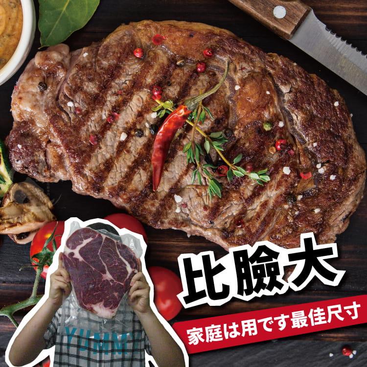 欣明◆美國雪花沙朗牛排~比臉大+超厚切任選x1(450g 1
