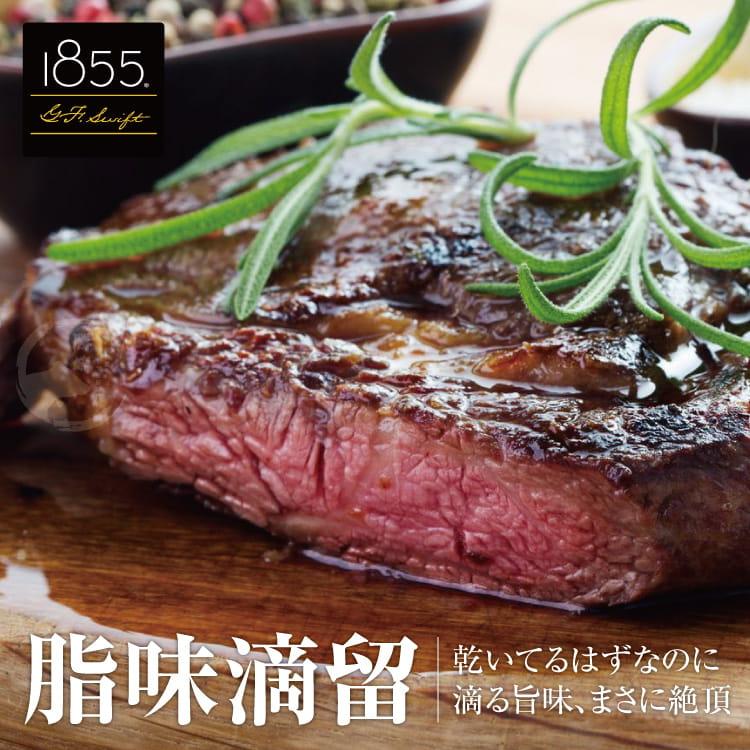 欣明◆美國1855黑安格斯熟成PRIME凝脂牛排(120g) 4