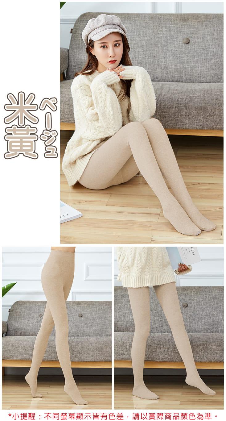 【TengYue】彈力3D立體提臀顯瘦保暖褲襪 12