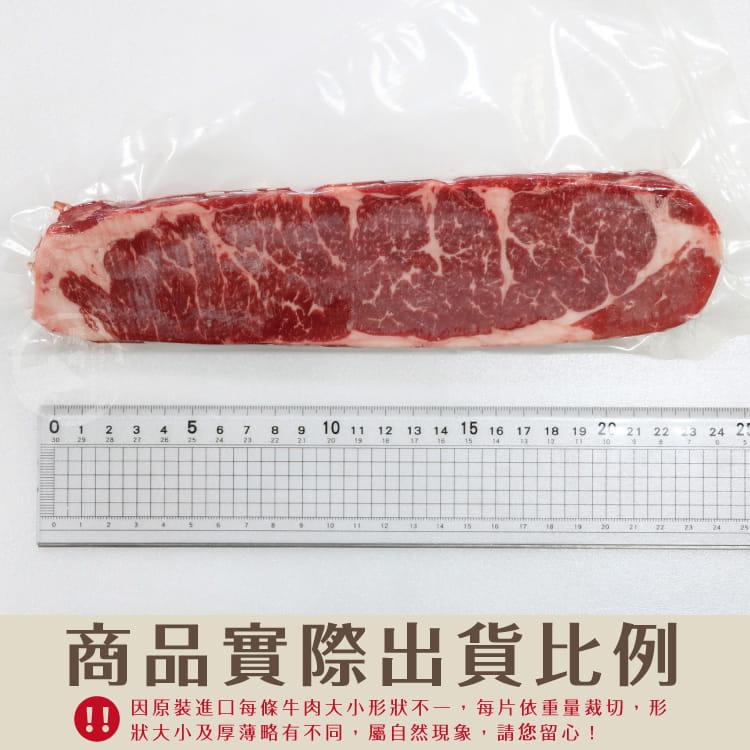 欣明◆美國藍絲帶厚切雪花翼板小排(200g/1片) 8