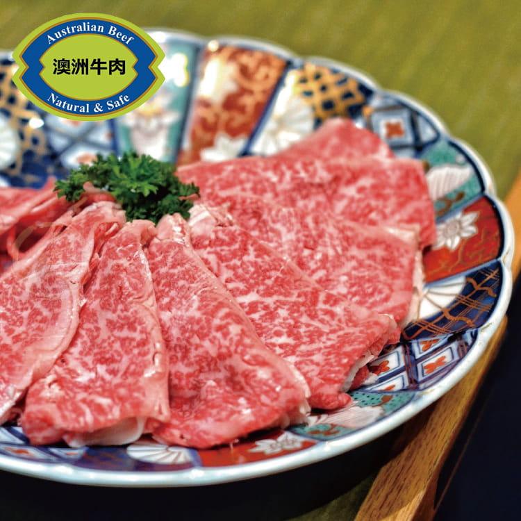 欣明◆澳洲日本種M9+和牛壽喜燒片(200g/1盒) 0