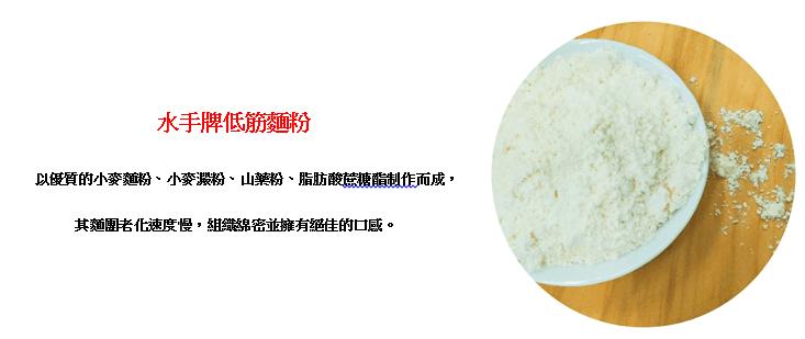 花田喜天然海藻糖爆米花-6種口味任選(存錢筒造型) 1