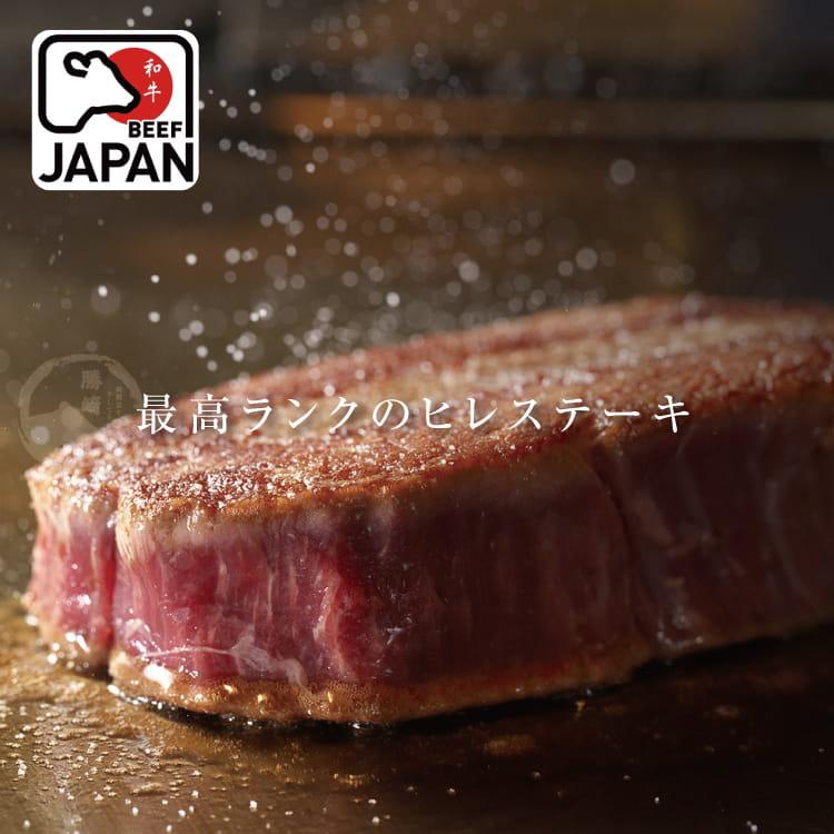 欣明◆日本A4純種黑毛和牛嫩肩菲力牛排(200g/1片) 4