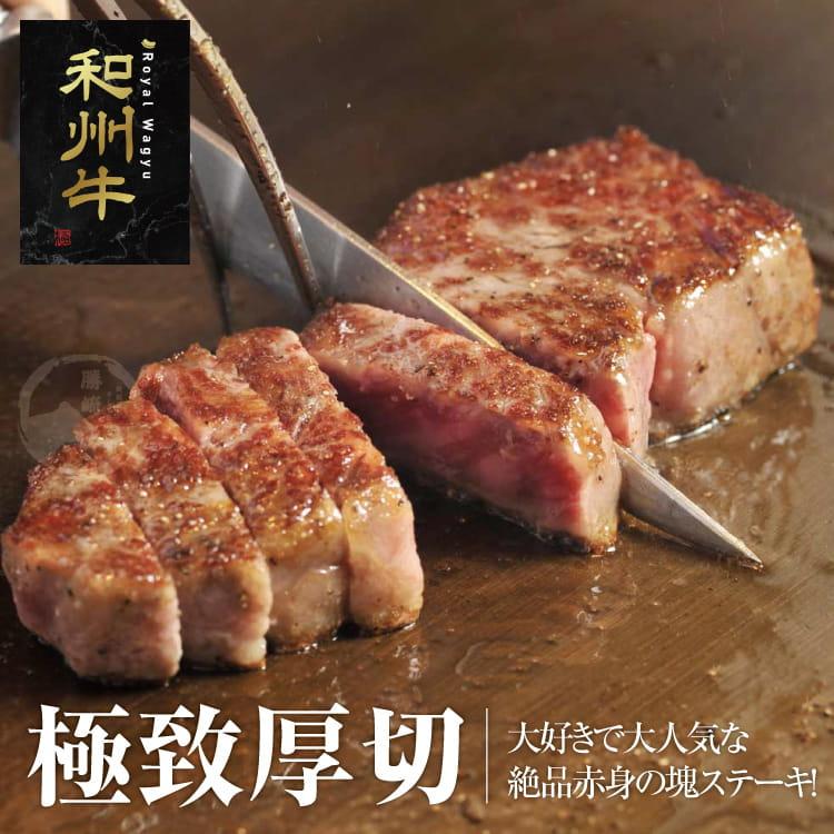 欣明◆美國和州牛超厚切PRIME熟成凝脂霜降牛排(300g) 3