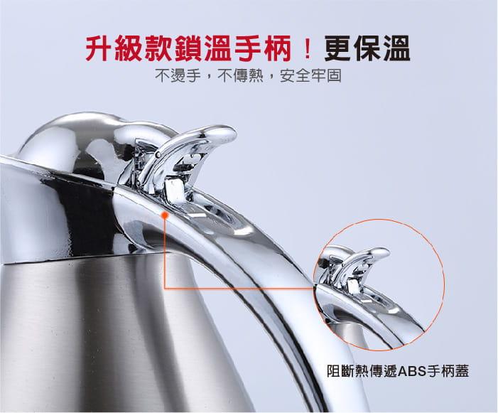 【DaoDi】雙層真空鎖溫304不鏽鋼保溫瓶 1.5L 12