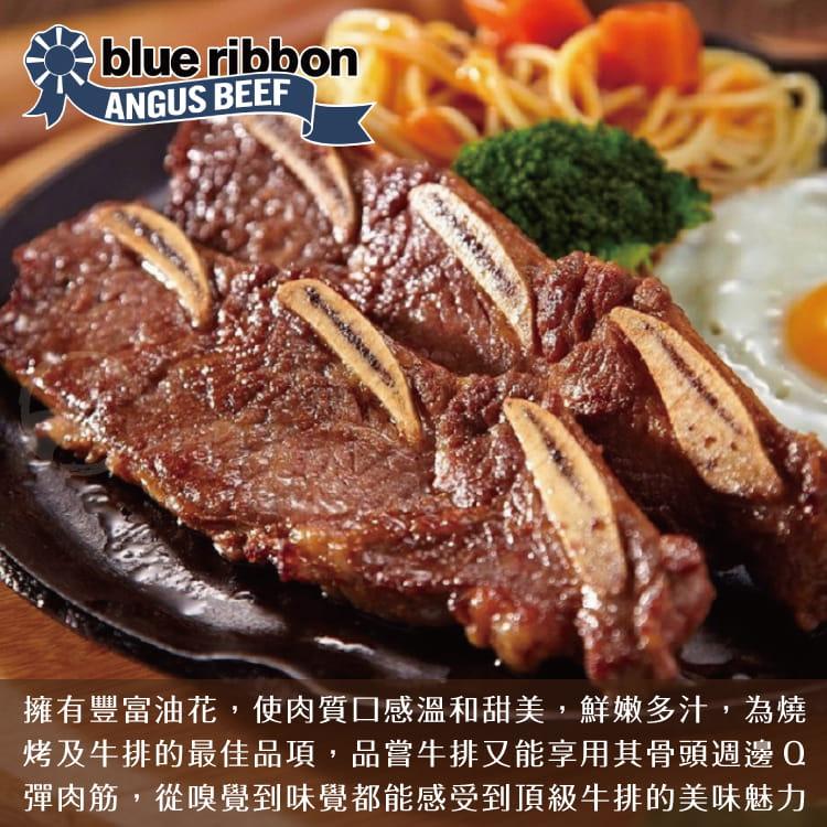 欣明◆美國CAB藍帶凝脂帶骨牛小排~大份量(200g/1片) 3