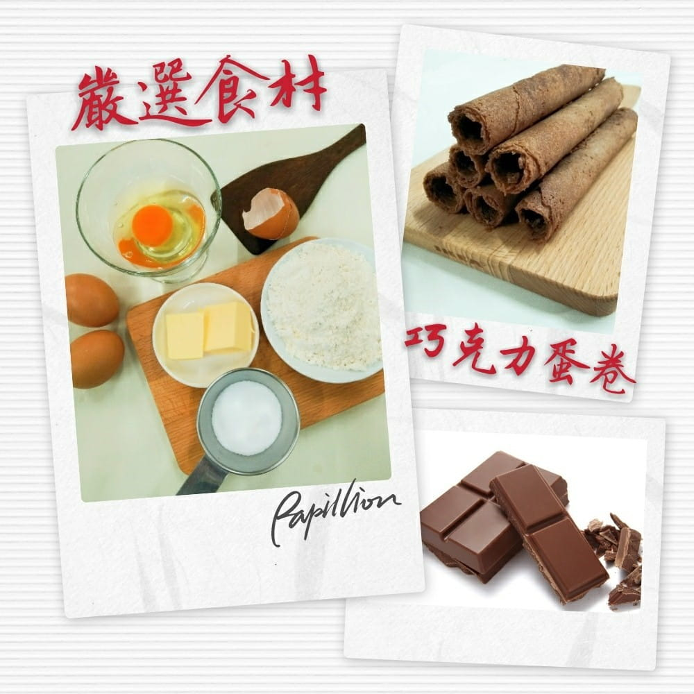 花田喜天然海藻糖爆米花-6種口味任選(存錢筒造型) 9