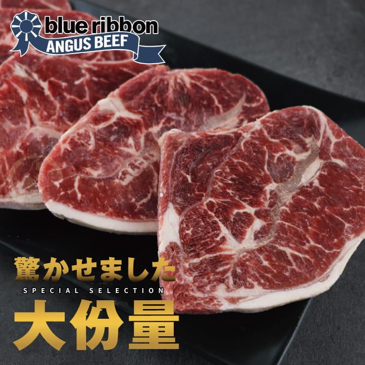 欣明◆美國藍絲帶極黑雪花牛排(600g/6片) 1