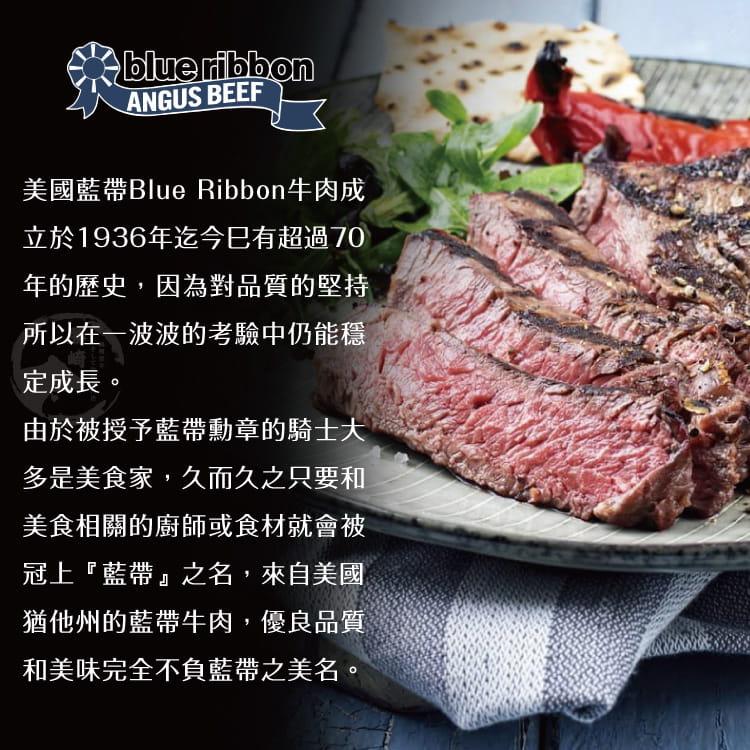 欣明◆美國CAB藍帶雪花牛排(100g/1片) 6