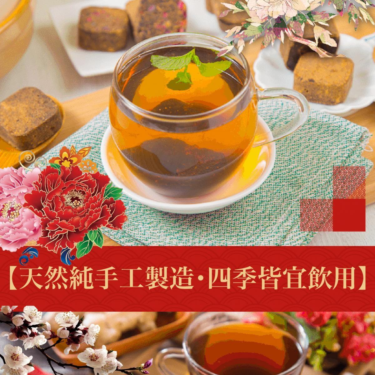 【台灣上青】養生黑糖塊系列 (七種口味任選) 2