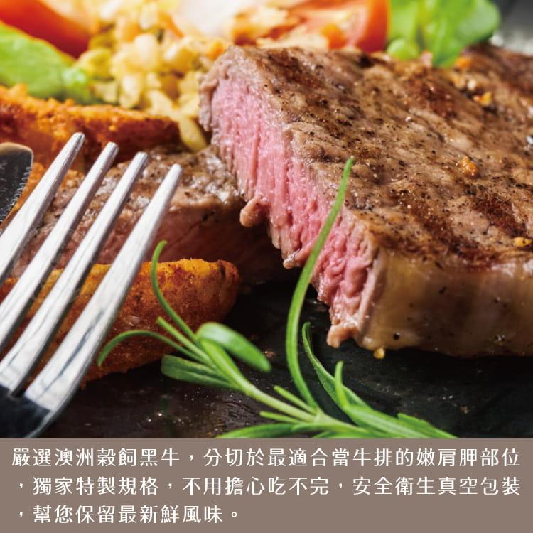 欣明◆澳洲安格斯黑牛雪花牛排(100g/1片) 6