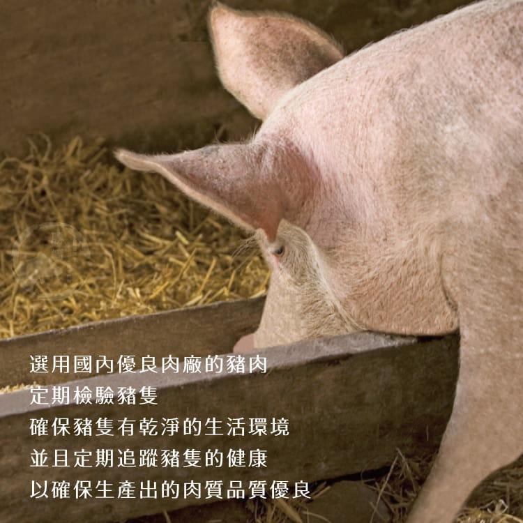 欣明◆國產嚴選雪花豬火鍋肉片(200g/1盒) 5