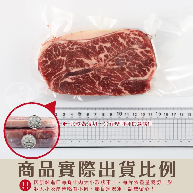 欣明◆美國和州牛PRIME熟成凝脂霜降牛排(120g/1片) 7