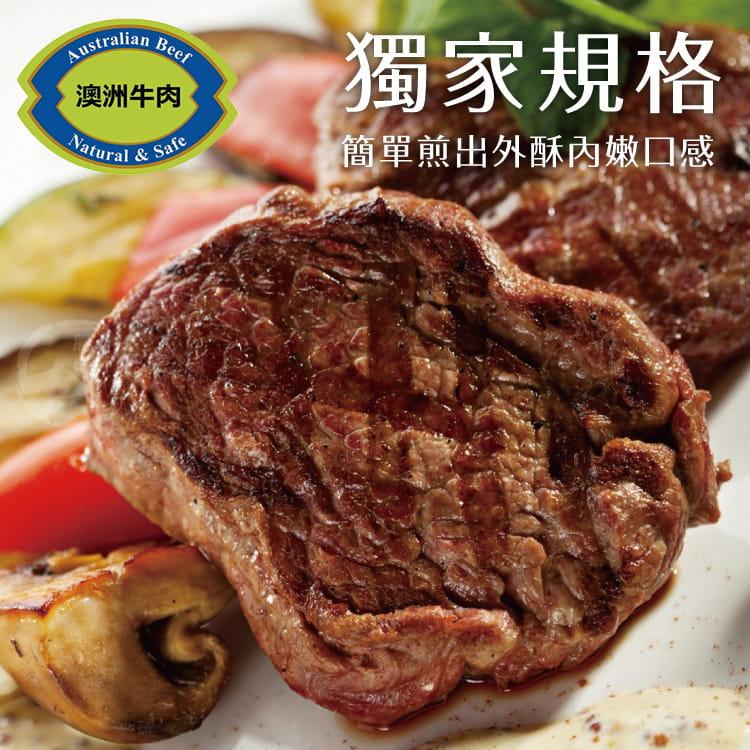 欣明◆澳洲安格斯黑牛雪花牛排(100g/1片) 2
