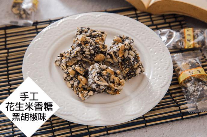 家庭食坊手工米香酥糖 2