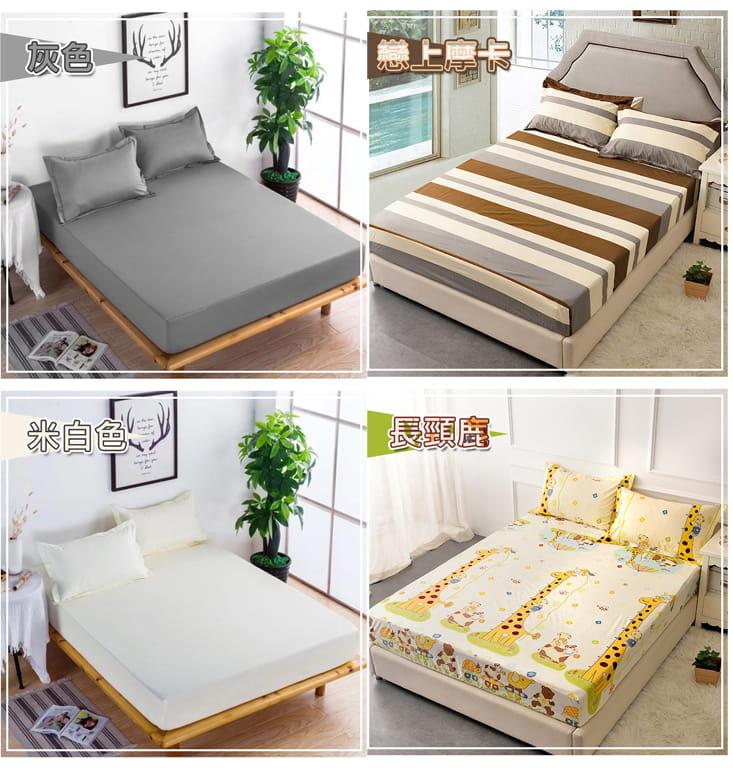 多用途防潑水保潔床包 17