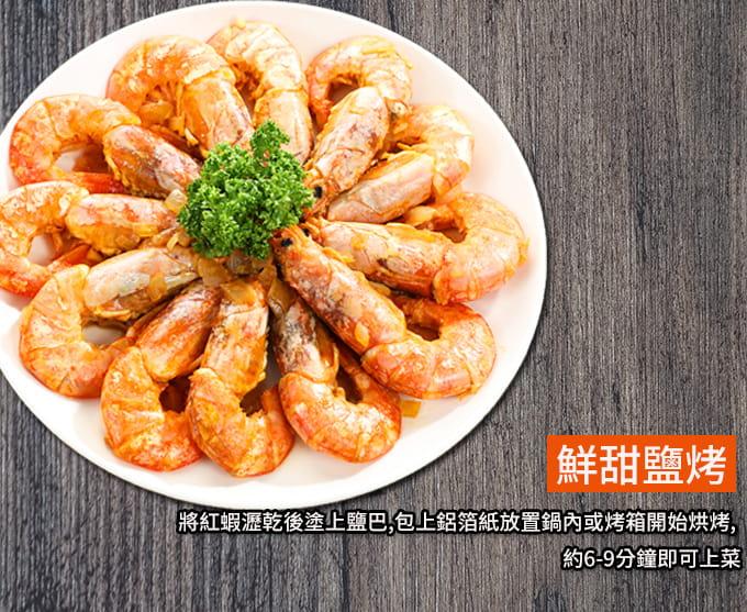 【海之金】阿根廷船凍L1天使紅蝦(1kg/盒) 5