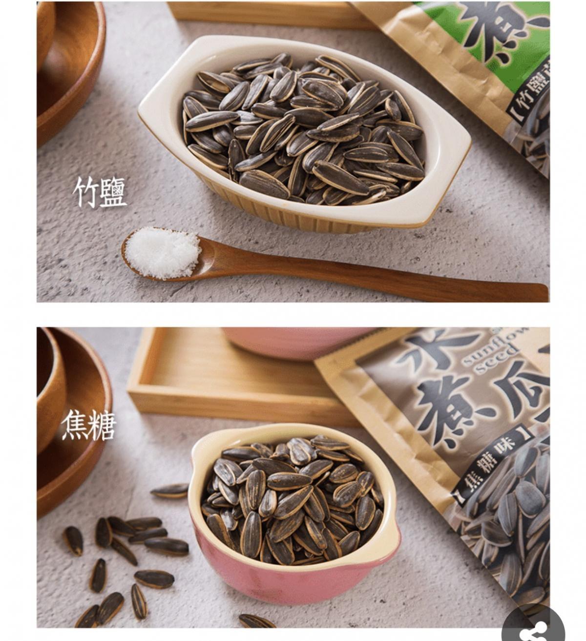 【台灣上青】網路爆紅的水煮瓜子500g(五種口味任選) 3