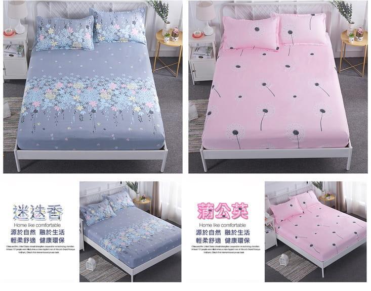 多用途防潑水保潔床包 14