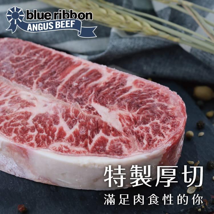 欣明◆美國藍帶厚切凝脂霜降牛排(300g/1片) 2