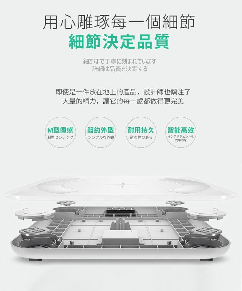 多合一智能LCD智能秤/體重計【玫瑰金/黑色/白色任選】 14