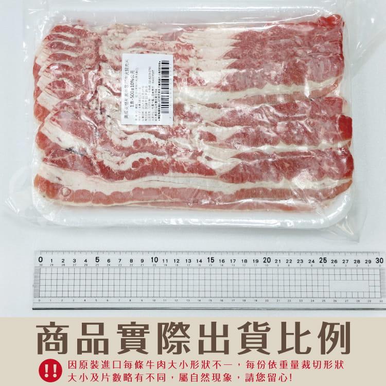 欣明◆美國安格斯黑牛雪花牛火鍋肉片(500g/1盒) 8