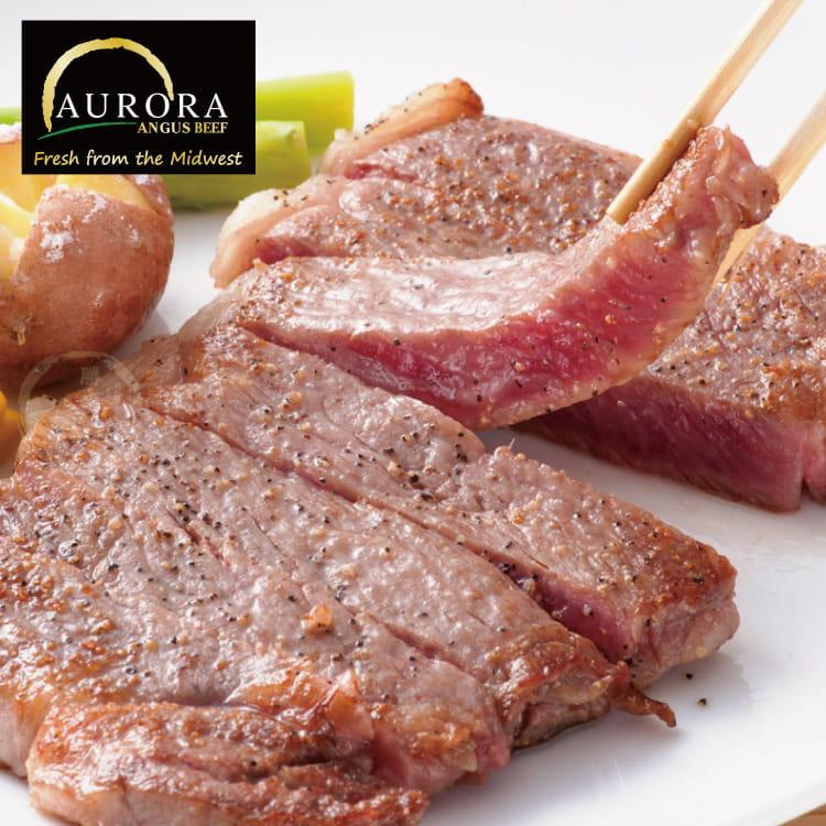 欣明◆美國奧羅拉極光黑牛嫩肩牛排(100g/1片) 0