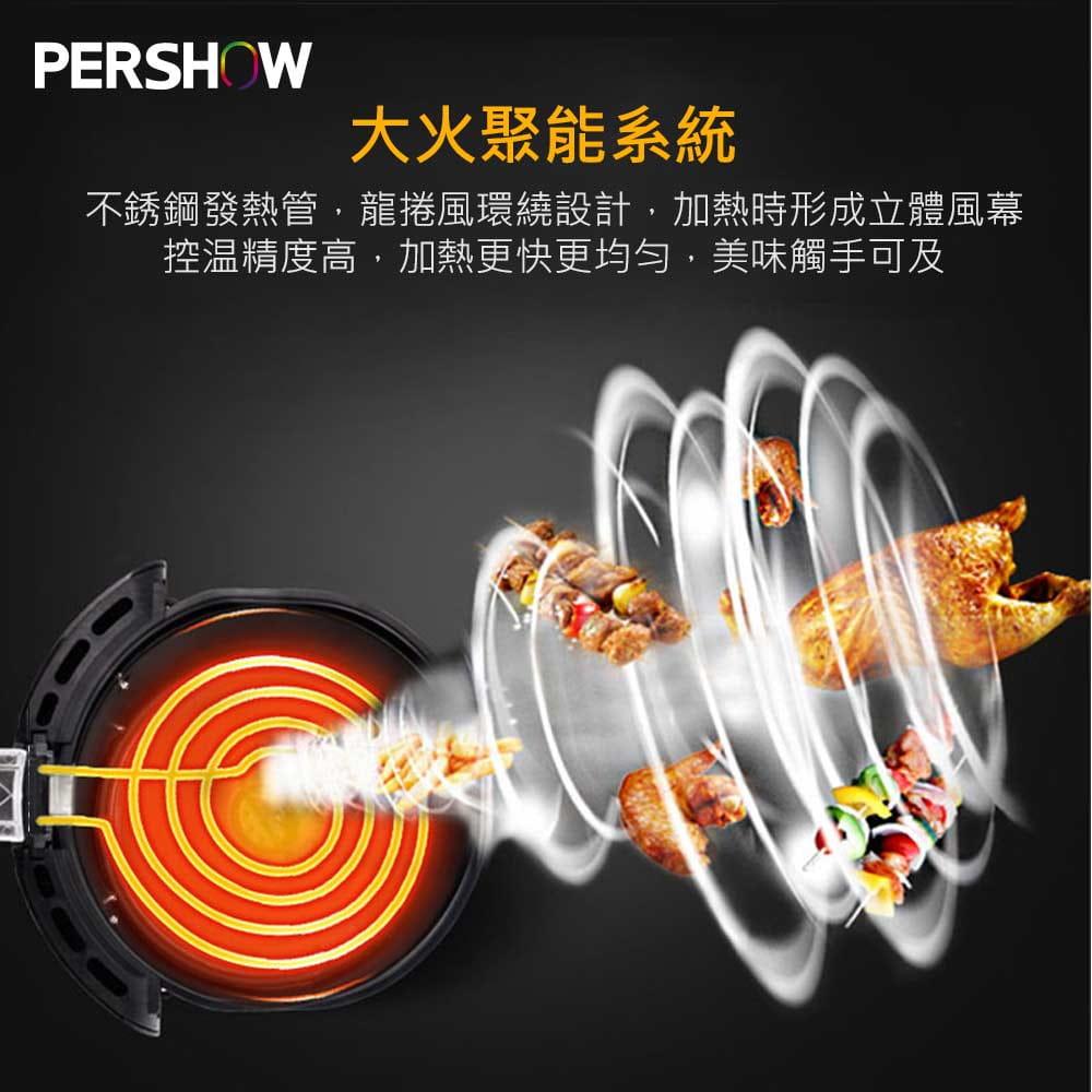 PERSHOW高檔液晶觸控氣炸鍋5.2L 5