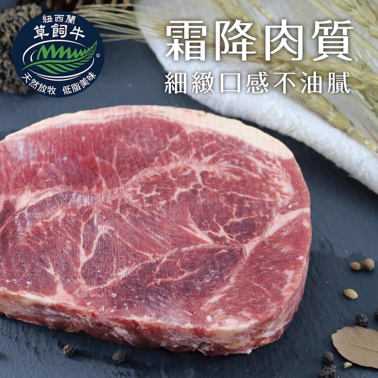 欣明◆紐西蘭PS霜降牛排(100g/1片) 2