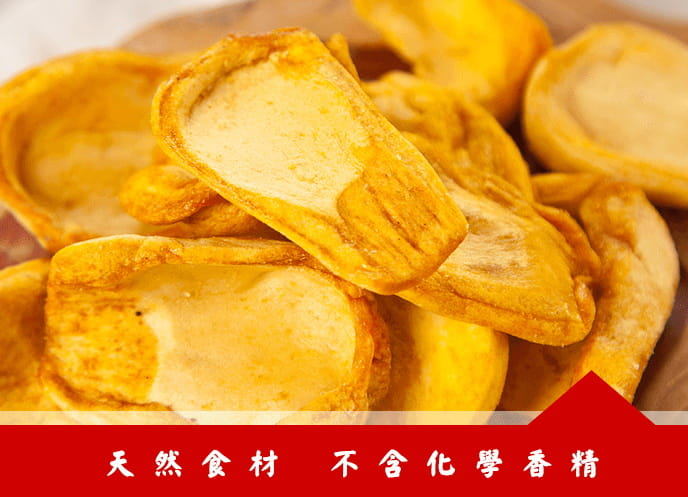 AJI菠蘿蜜乾 (50g/包) 1