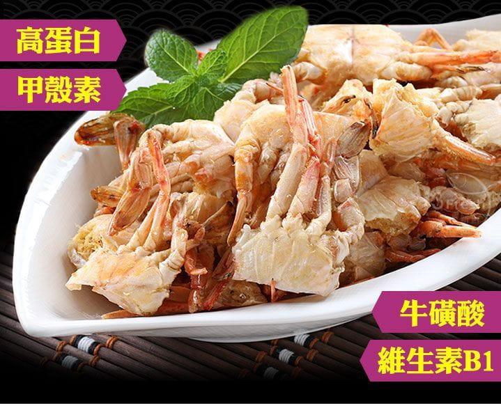 【愛上美味】超好吃卡拉蟹 1