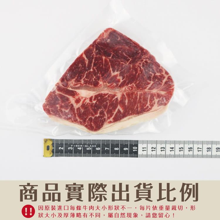 欣明◆美國PRIME藍絲帶霜降牛排(120g/1片) 7