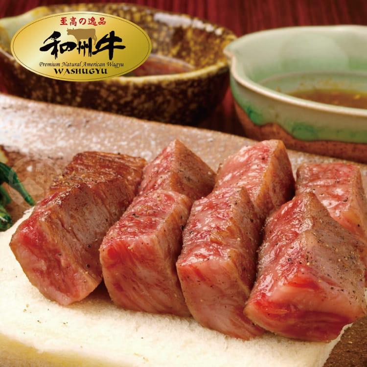 欣明◆美國日本種和州牛9+厚切凝脂牛排~大份量(250g) 0