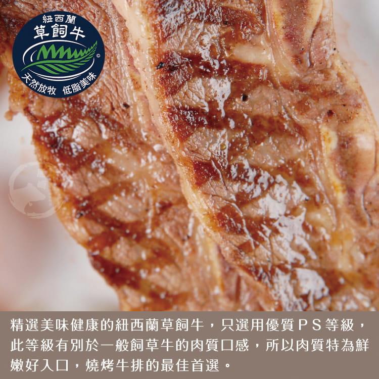 欣明◆紐西蘭PS帶骨牛小排~大份量(200g/1片) 3